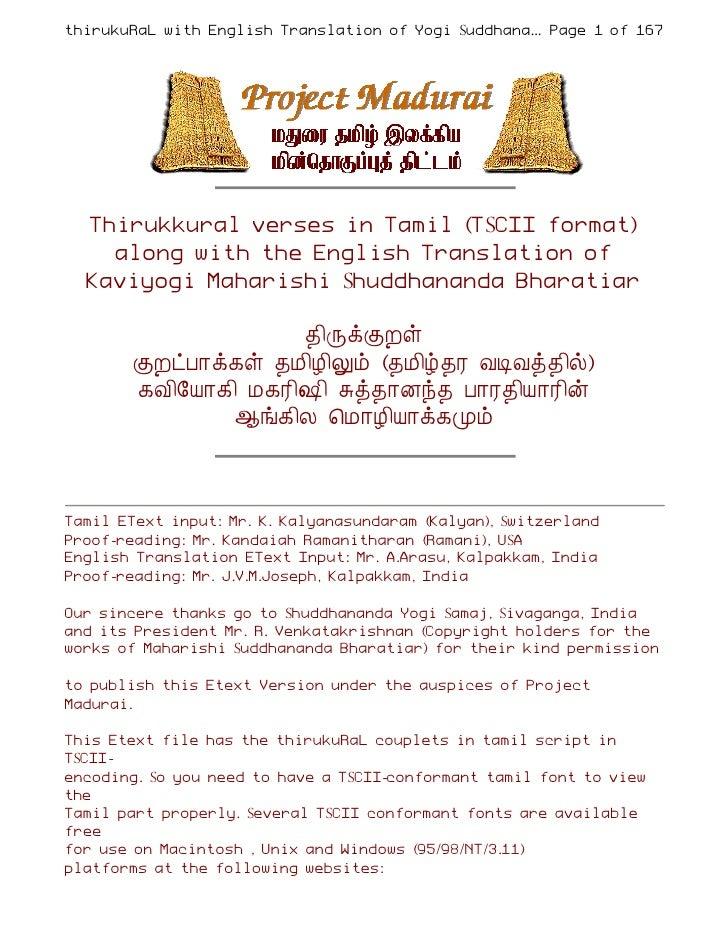 1330 thirukkural in tamil pdf