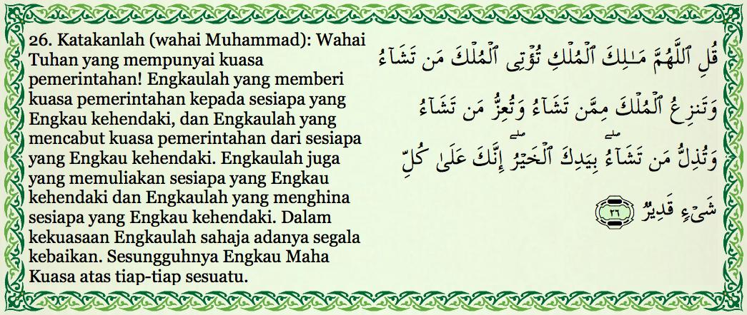 Surah al imran ayat 26 27 pdf