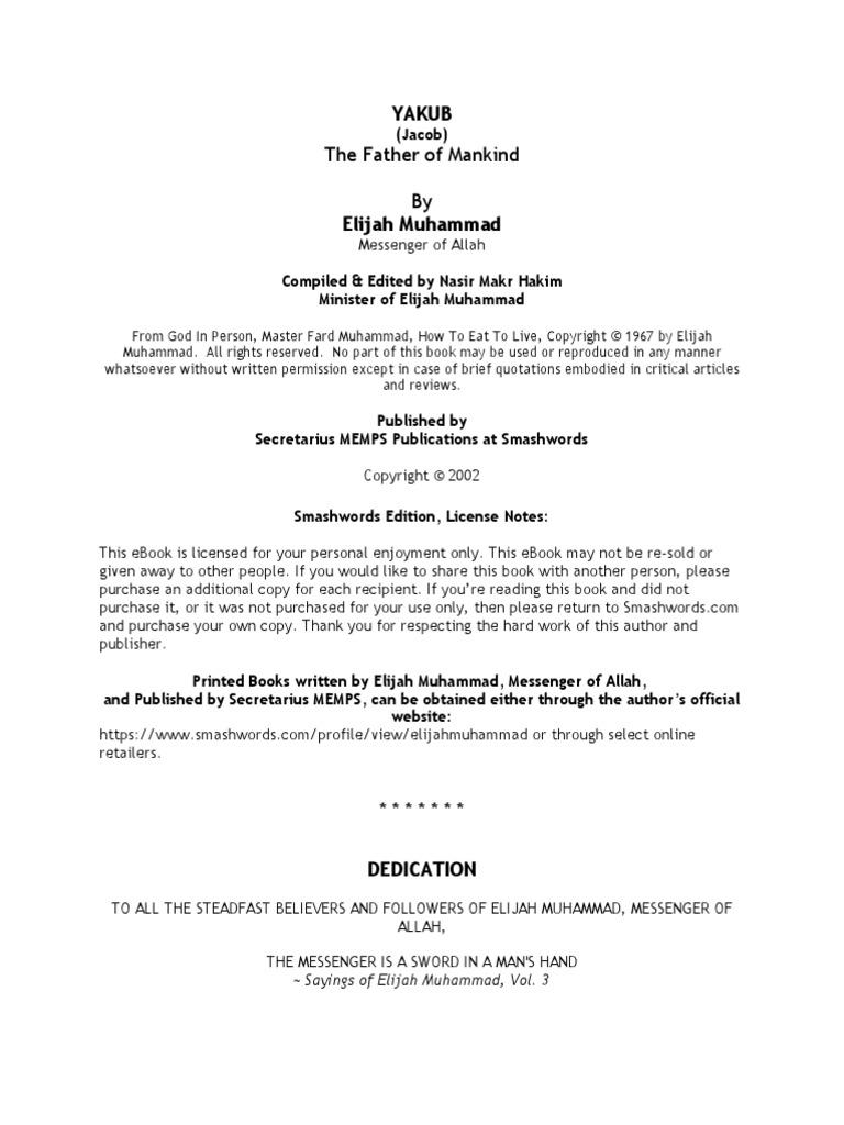 Yakub the father of mankind pdf