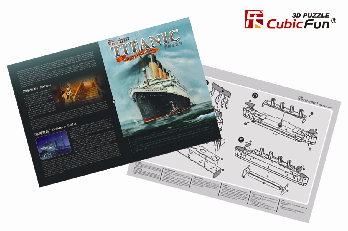 Titanic 3d puzzle instructions