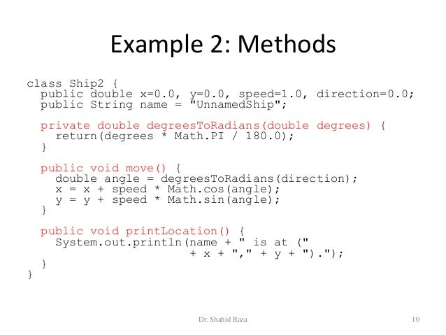 Math class in java example