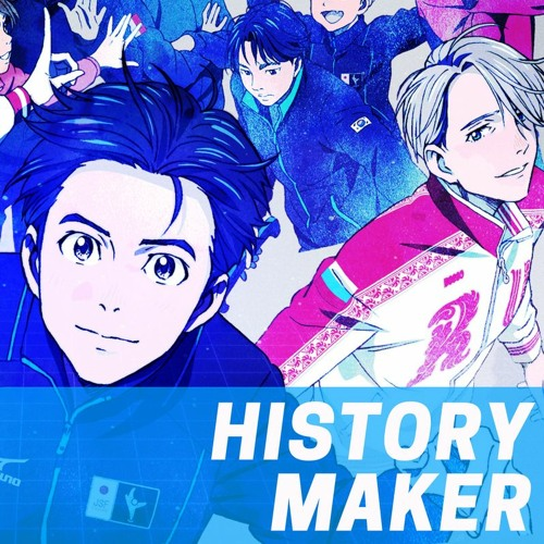 History maker yuri on ice pdf
