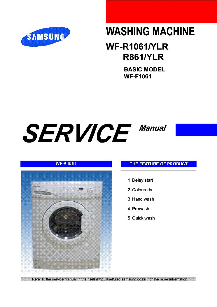 samsung washing machine service manual