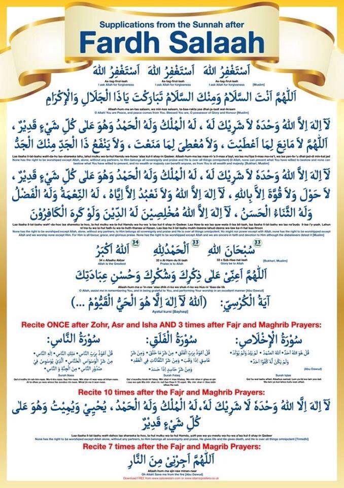 Dua after fard prayer pdf