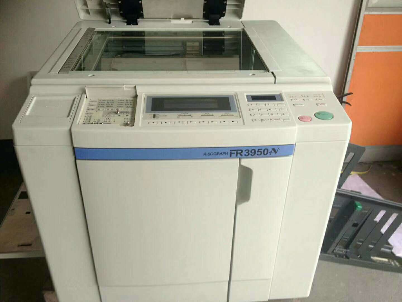 riso rp 3700 service manual