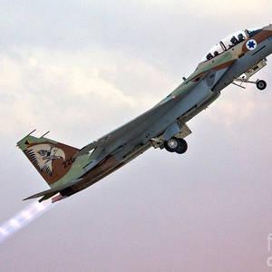F 15i ra am pdf