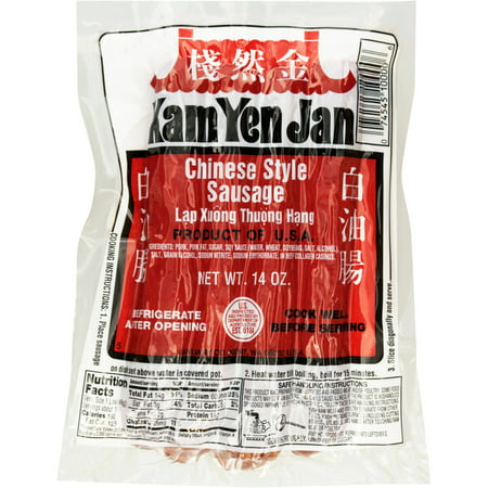 Kam yen jan how to cook