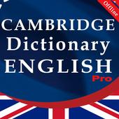 Cambridge dictionary app free download