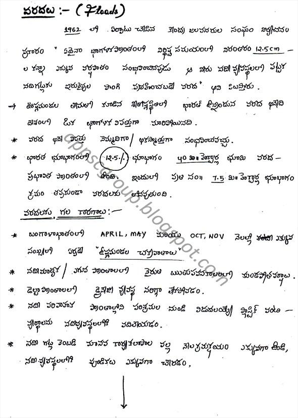 Disaster management notes for upsc pdf