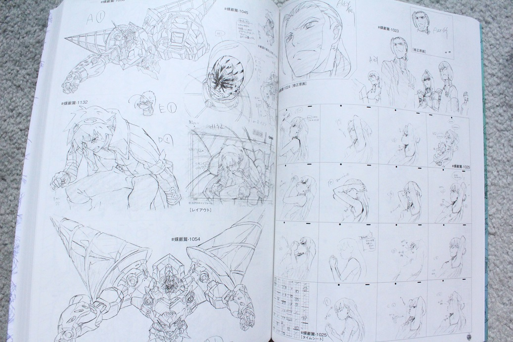 Groundwork of gurren lagann pdf