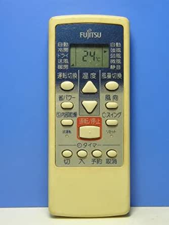 fujitsu air conditioner remote instructions