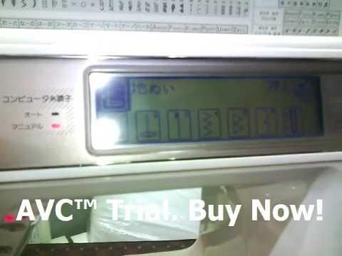janome secio 8200 user manual