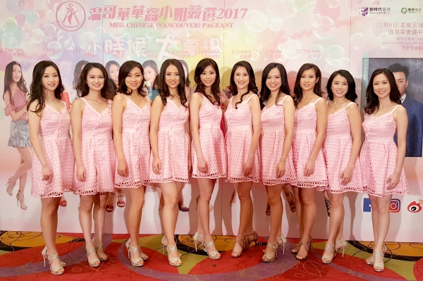 Miss vancouver chinese pageant application