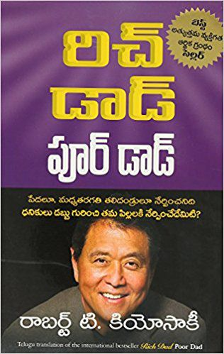 Rich dad poor dad pdf in telugu free download