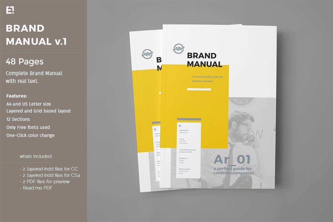 Web commerce technology handbook pdf